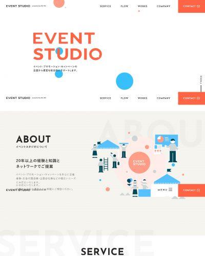 イベントスタジオPC版イメージ