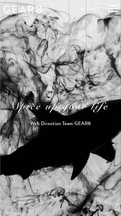 株式会社GEAR8スマホ版イメージ