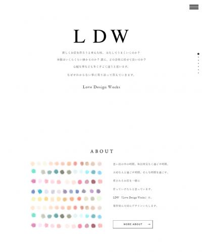 LDWPC版イメージ