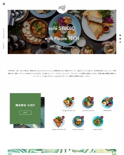 café STUDIO (カフェ ステュディオ)PC版イメージ