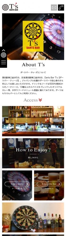 Darts Bar T's【ダーツバー・ティーズ】スマホ版イメージ