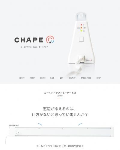 CHAPE チャペPC版イメージ
