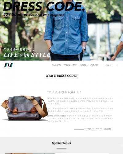 DRESS CODE.PC版イメージ