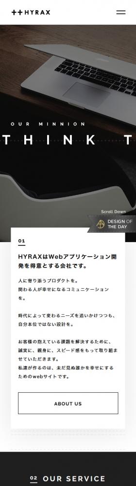 株式会社Hyraxスマホ版イメージ